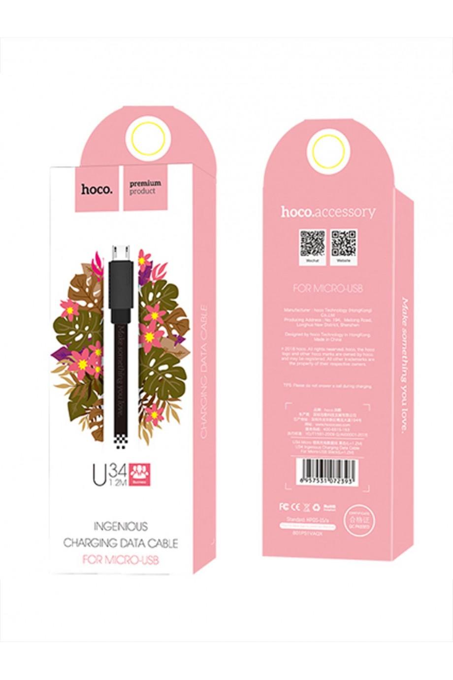 Кабель HOCO U34 USB – Micro USB, 1.2 м, белый
