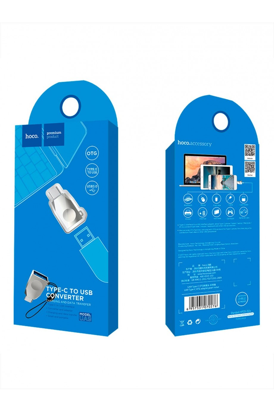 Адаптер HOCO UA9 USB – Type-C