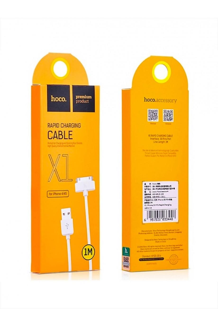 Кабель HOCO X1 для iPhone 4, 4S, белый, 1 м