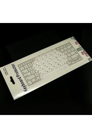 Белая силиконовая накладка на клавиатуру для Macbook Air,Pro, 13,15,17