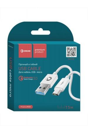 Кабель Dream MS03 USB – Micro USB, быстрая зарядка, белый, 1.5 м