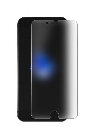 Защитное стекло Ainy для iPhone 8 Plus, матовое