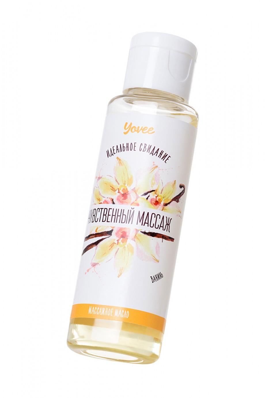 Масло для массажа Yovee by Toyfa «Чувственный массаж», с ароматом ванили, 50 мл