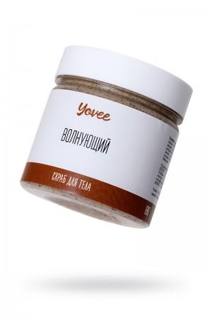 Скраб для тела Yovee by Toyfa Романтическое свидание «Волнующий», с ароматом капучино, 200 гр