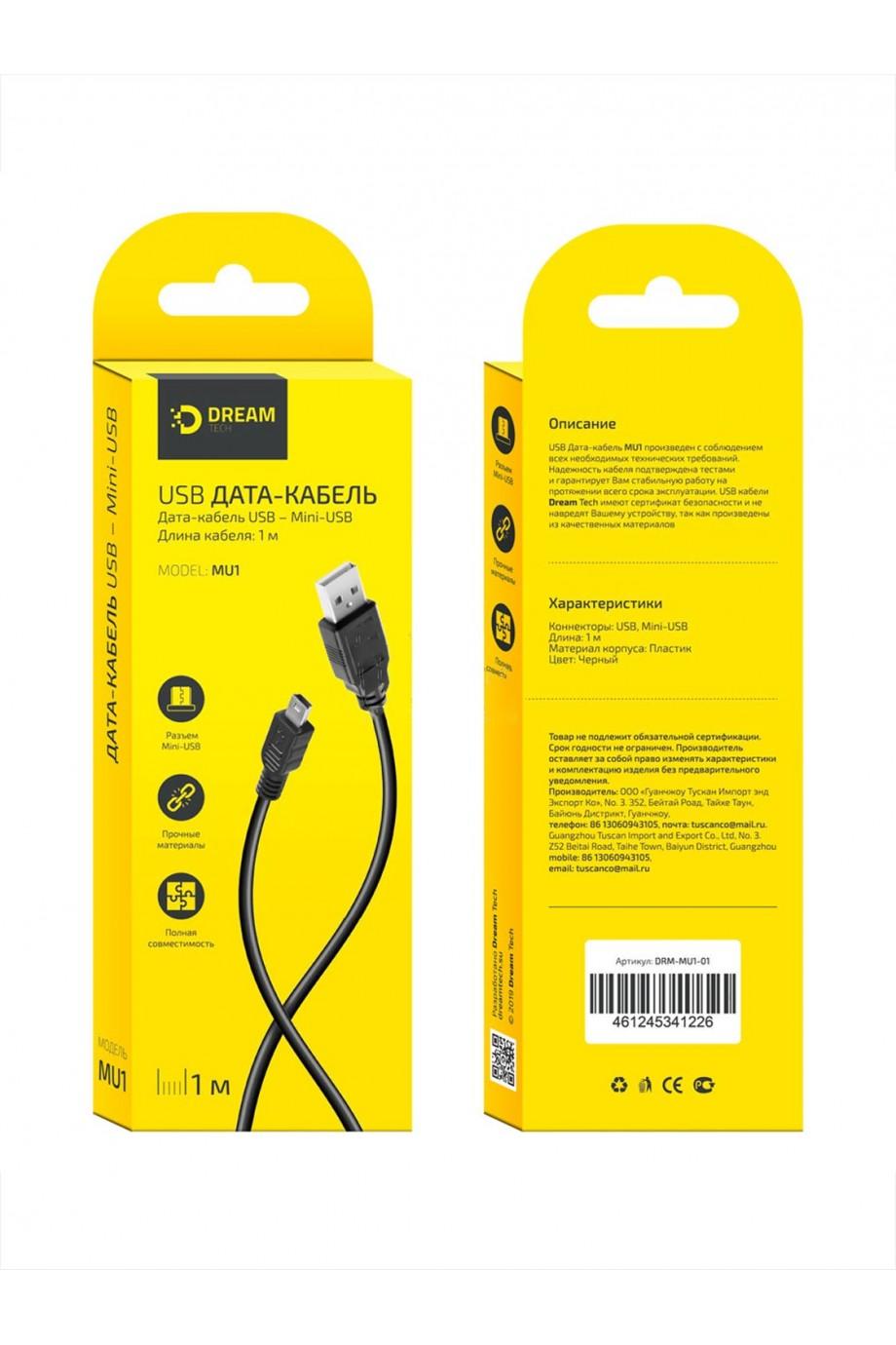 Кабель Dream MU1 USB – Mini USB, черный, 1 м