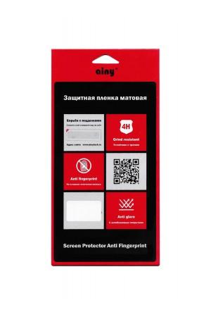 Защитная пленка Ainy для Samsung Galaxy S20, матовая