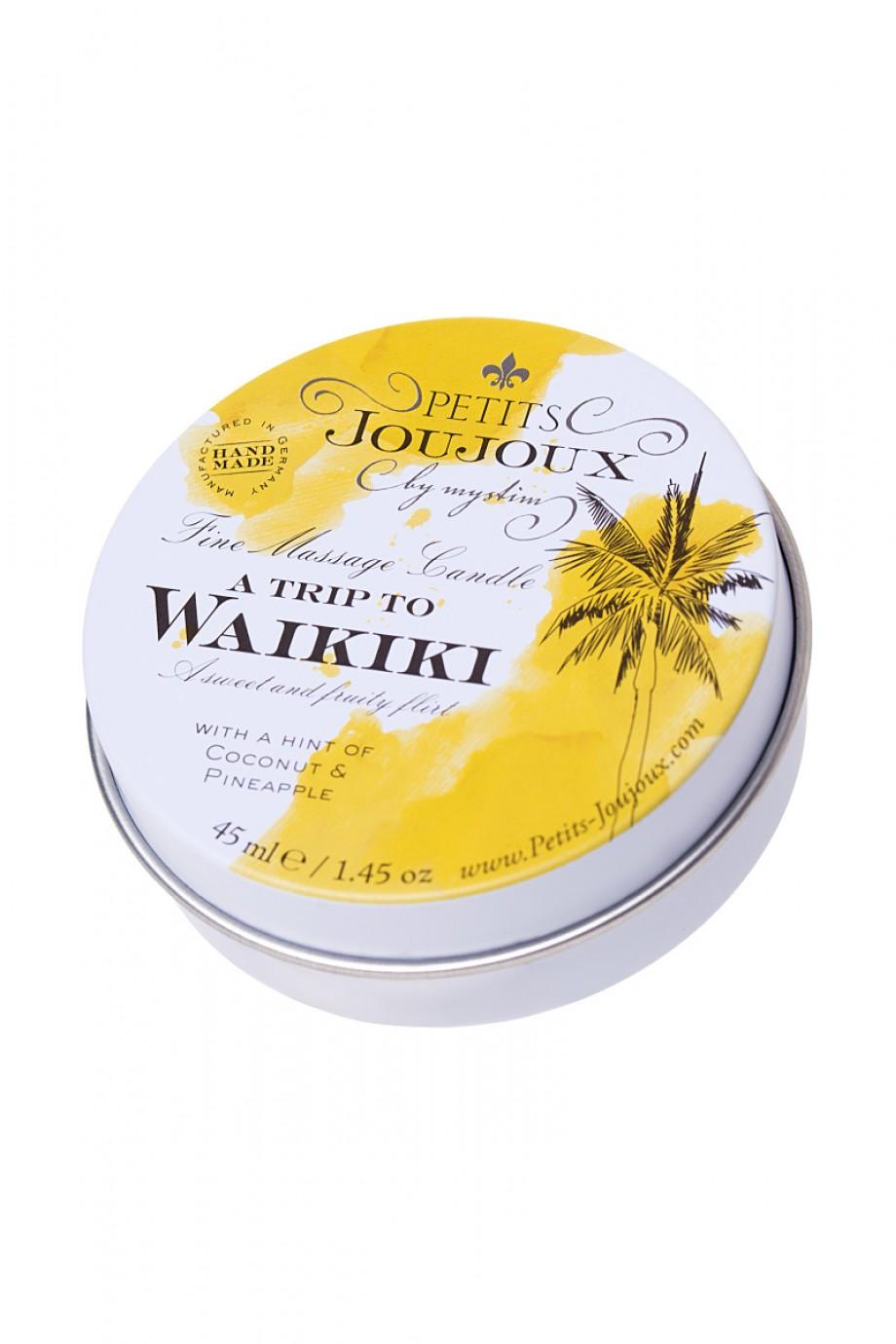 Массажная свеча Petits JouJoux Mini Waikiki beach с ароматом Пина колады, 43 мл