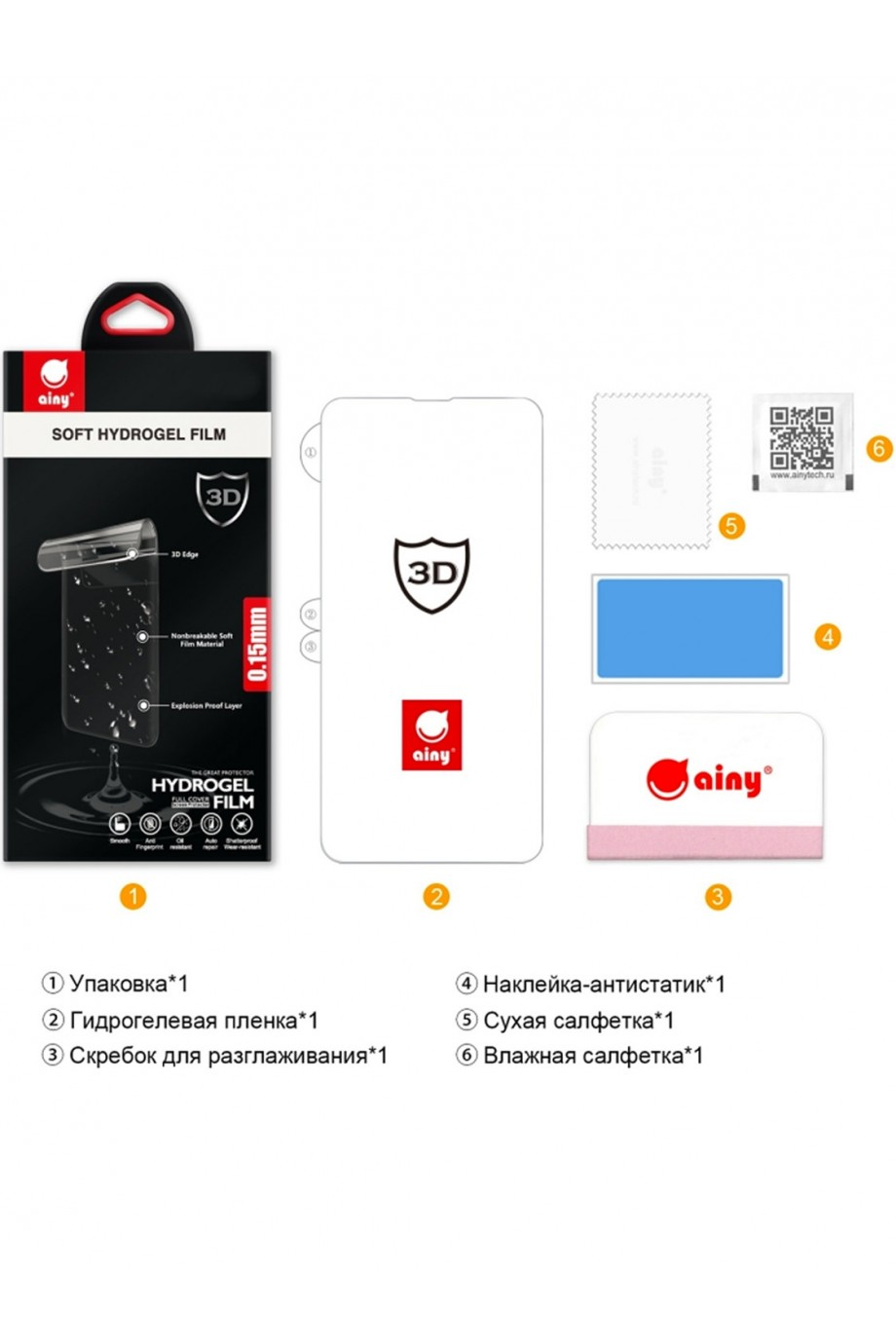 Гидрогелевая пленка 3D Ainy для Xiaomi Redmi 6A