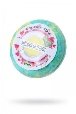 Бомбочка для ванны Yovee by Toyfa Романтическое свидание «Мятный метеорит», с ароматом зеленого чая и мяты, 70 г