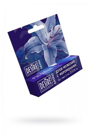 Духи с феромонами Desire №1 Higher Dior мини 5 мл муж.