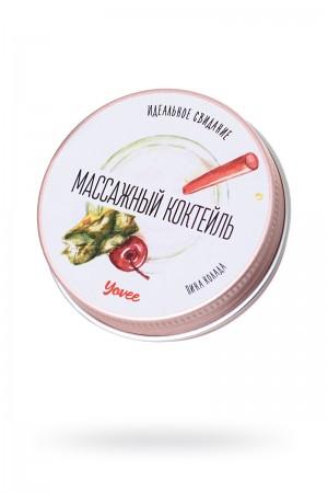 Массажная свеча Yovee by Toyfa «Массажный коктейль», с ароматом Пина колады, 30 мл