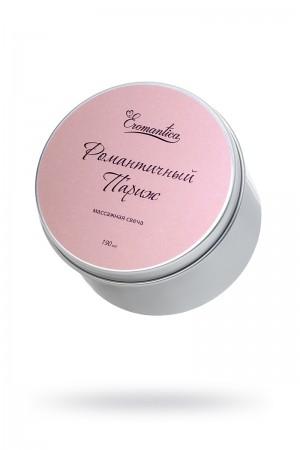 Массажная свеча Eromantica «Романтичный Париж», 190 мл