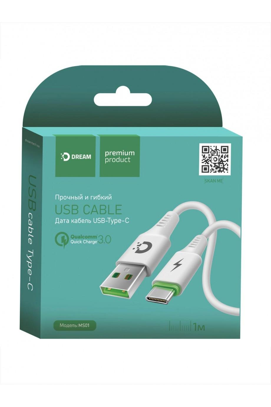 Кабель Dream MS03 USB – Type-C, быстрая зарядка, белый, 1 м