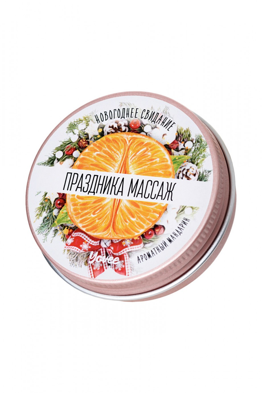 Массажная свеча Yovee by Toyfa «Праздника массаж», с ароматом мандарина, 30 мл