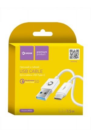 Кабель Dream MS03 USB – Type-C, быстрая зарядка, белый, 1.5 м