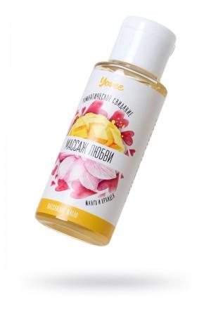 Масло для массажа Yovee by Toyfa Романтическое свидание «Массаж любви», с ароматом манго и орхидеи, 50 мл