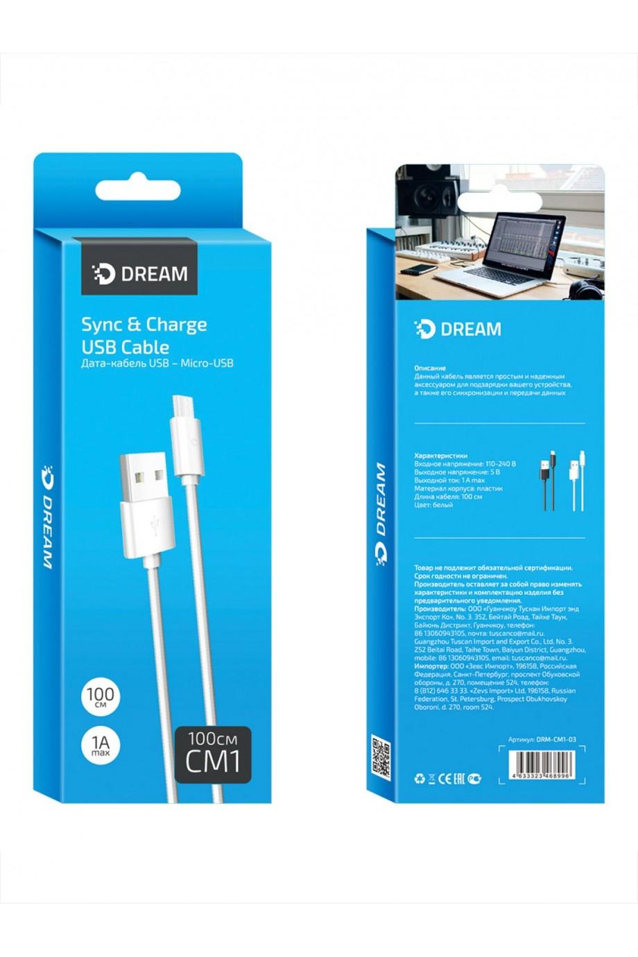 Кабель Dream CM1 USB – Micro USB, белый, 1 м