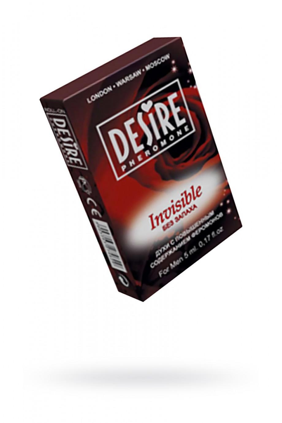 Духи с феромонами Desire-Invisible 5 мл муж.