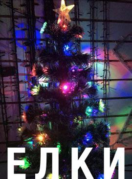 новогодние елки с доставкой