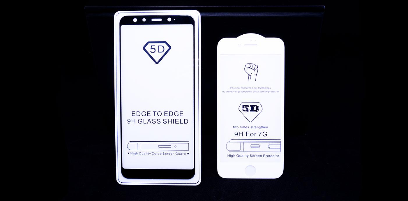 Чем отличается стекло 3d от стекла 5d
